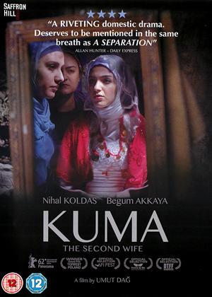 Kuma Online DVD Rental