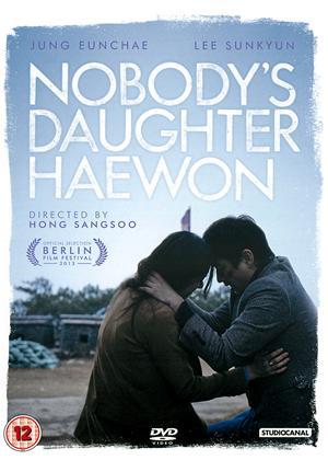Rent Nobody's Daughter Haewon (aka Nugu-ui Ttal-do Anin Haewon) Online DVD Rental