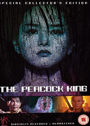 Rent The Peacock King Online DVD Rental