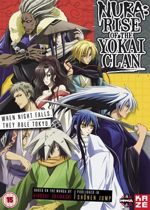 Rent Nura: Rise of the Yokai Clan: Series 1: Part 1 Online DVD Rental