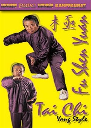 Rent Tai Chi: Yang Style: Vol.2 Online DVD Rental
