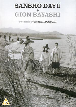 Rent A Geisha (aka Gion bayashi) Online DVD Rental