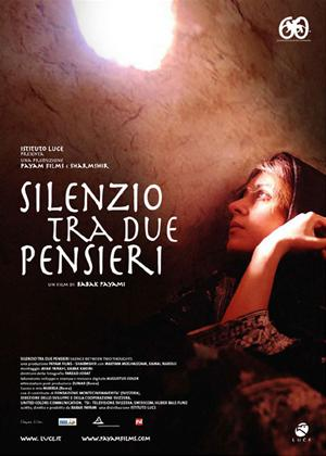 Rent Silence Between Two Thoughts (aka Sokaate Beine Do Feks) Online DVD Rental