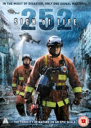 Rent 252: Sign of Life (aka 252: Seizonsha ari) Online DVD Rental