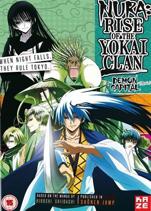 Rent Nura: Rise of the Yokai Clan: Series 2: Part 1 Online DVD Rental