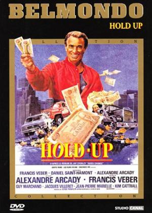 Hold-Up Online DVD Rental