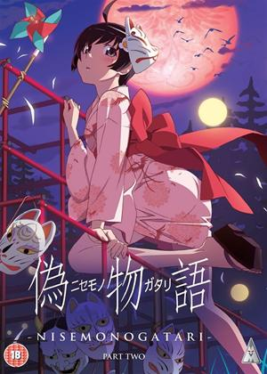 Rent Nisemonogatari: Part 2 Online DVD Rental