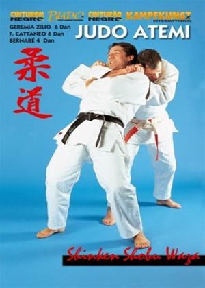 Rent Judo Atemi Online DVD Rental