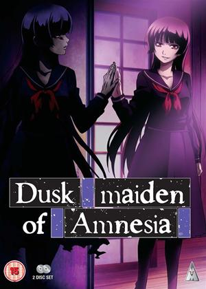 Rent Dusk Maiden of Amnesia Series Online DVD Rental