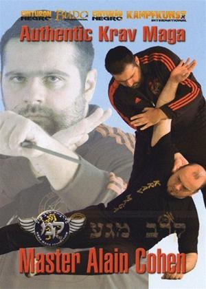 Rent Kyusho Jitsu: La Camisa De Hierro Online DVD Rental