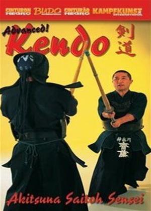 Rent Advanced Kendo Online DVD Rental