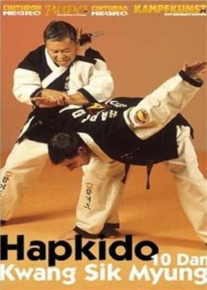 Rent Hapkido WHF Online DVD Rental