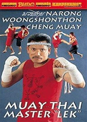Rent Muay Thai Cheng Muay Online DVD Rental