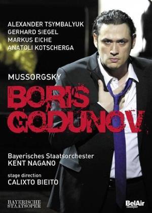 Rent Boris Godunov: Bavarian State Opera (Nagano) Online DVD Rental