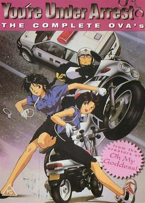 Rent You're Under Arrest: The Complete OVA's (aka Taiho shichauzo) Online DVD Rental