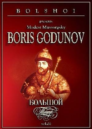 Rent Mussorgsky: Boris Godunov: The Bolshoi Ballet Online DVD & Blu-ray Rental