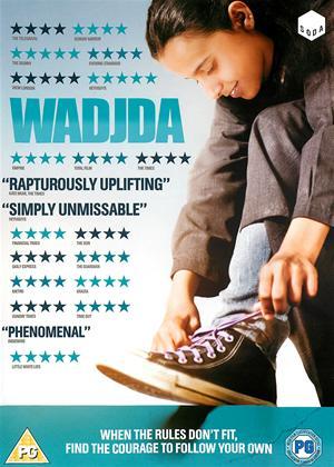 Wadjda Online DVD Rental