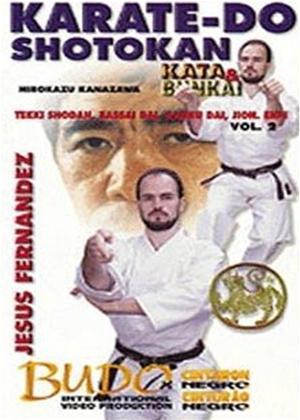 Rent Karate-do: Shotokan Kata and Bunkai: Vol.2 Online DVD Rental