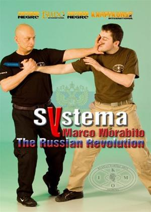 Rent Russian Systema Online DVD Rental