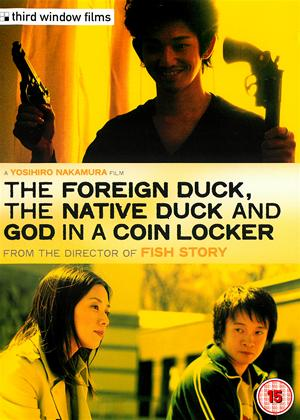 Rent The Foreign Duck, the Native Duck and God in a Coin Locker (aka Ahiru to kamo no koinrokkâ) Online DVD Rental
