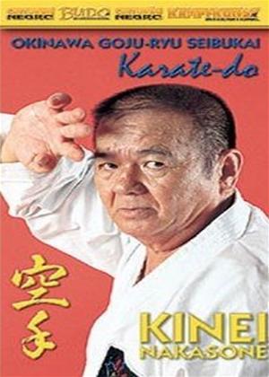 Rent Okinawa Goju Ryu Seibukai Karate Online DVD Rental