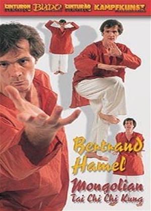 Rent Mongolian Tai Chi Chi Kung Online DVD Rental