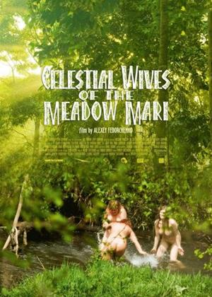 Rent Celestial Wives of the Meadow Mari (aka Nebesnye zheny lugovykh mari) Online DVD & Blu-ray Rental