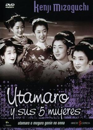 Rent Utamaro and His Five Women (aka Utamaro o Meguru Gonin no Onna) Online DVD Rental