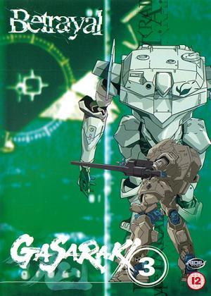 Rent Gasaraki: Vol.3 Online DVD & Blu-ray Rental