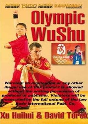Rent Olympic Wu-shu Online DVD Rental