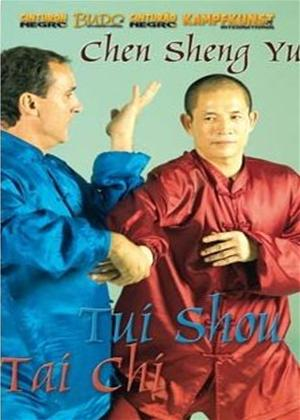 Rent Tai Chi Chen: Tui Shou Online DVD Rental