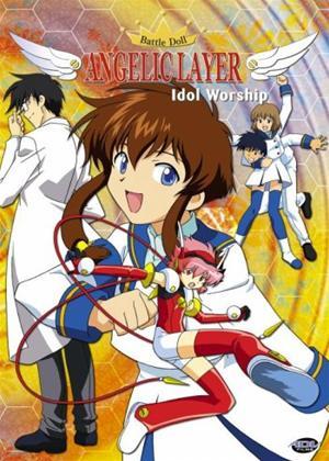 Rent Angelic Layer: Vol.3 Online DVD Rental