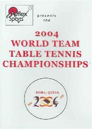 Rent 2004 World Table Tennis Championships Online DVD Rental