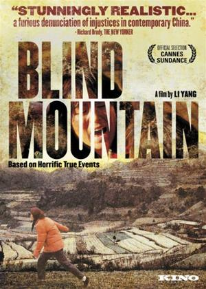 Rent Blind Mountain (aka Mang shan) Online DVD Rental