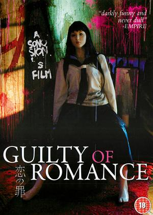 Rent Guilty of Romance (aka Koi no tsumi) Online DVD & Blu-ray Rental