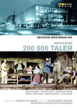 Rent 200 000 Taler: Deutsche Oper Berlin (Hollreiser) Online DVD Rental