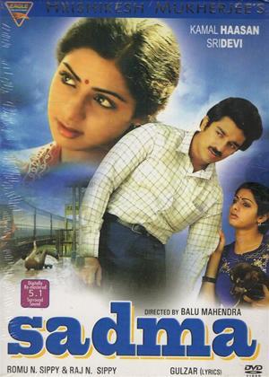Rent Sadma Online DVD Rental