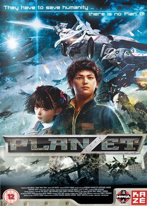 Rent Planzet (aka Puranzetto) Online DVD Rental