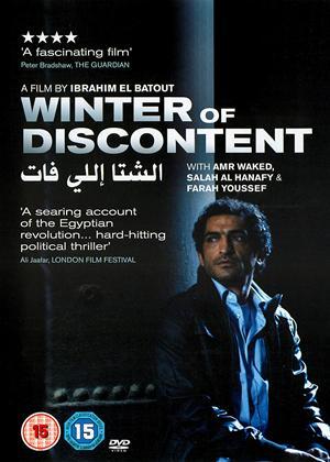 Rent Winter of Discontent (aka El Sheita Elli Fat) Online DVD Rental