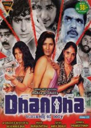 Rent Dhandha Online DVD Rental