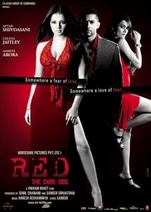 Rent Red: The Dark Side Online DVD Rental