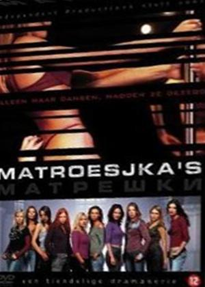 Rent Matrioshki: Series 1 (aka Matroesjka's: Seaon 1) Online DVD Rental
