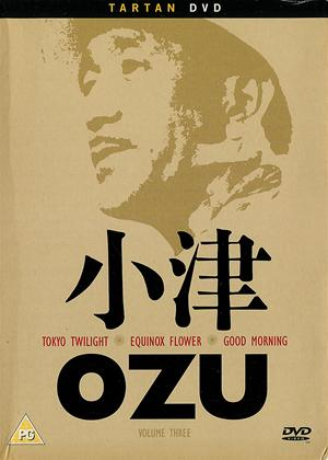 Rent Good Morning (aka Ohayô) Online DVD Rental