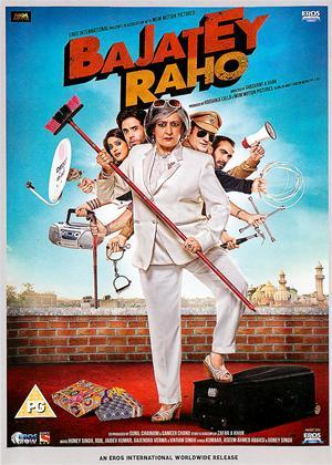 Rent Bajatey Raho Online DVD Rental