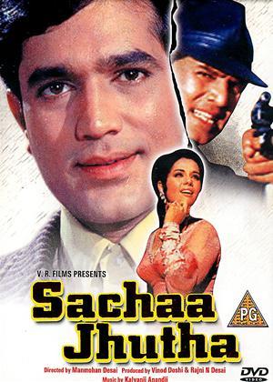 Rent Sachaa Jhutha Online DVD Rental