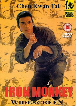 Rent Iron Monkey (aka Tie hou zi) Online DVD Rental