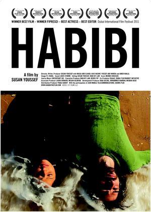 Rent Habibi Rasak Kharban (aka Habibi) Online DVD Rental