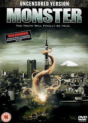 Rent Monster Online DVD & Blu-ray Rental