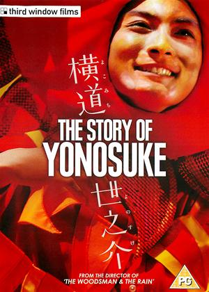 Rent The Story of Yonosuke (aka Yokomichi Yonosuke) Online DVD & Blu-ray Rental