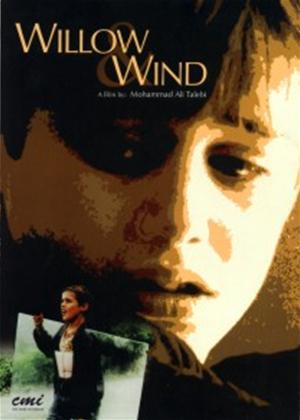 Rent Willow and Wind (aka Beed-o baad) Online DVD Rental